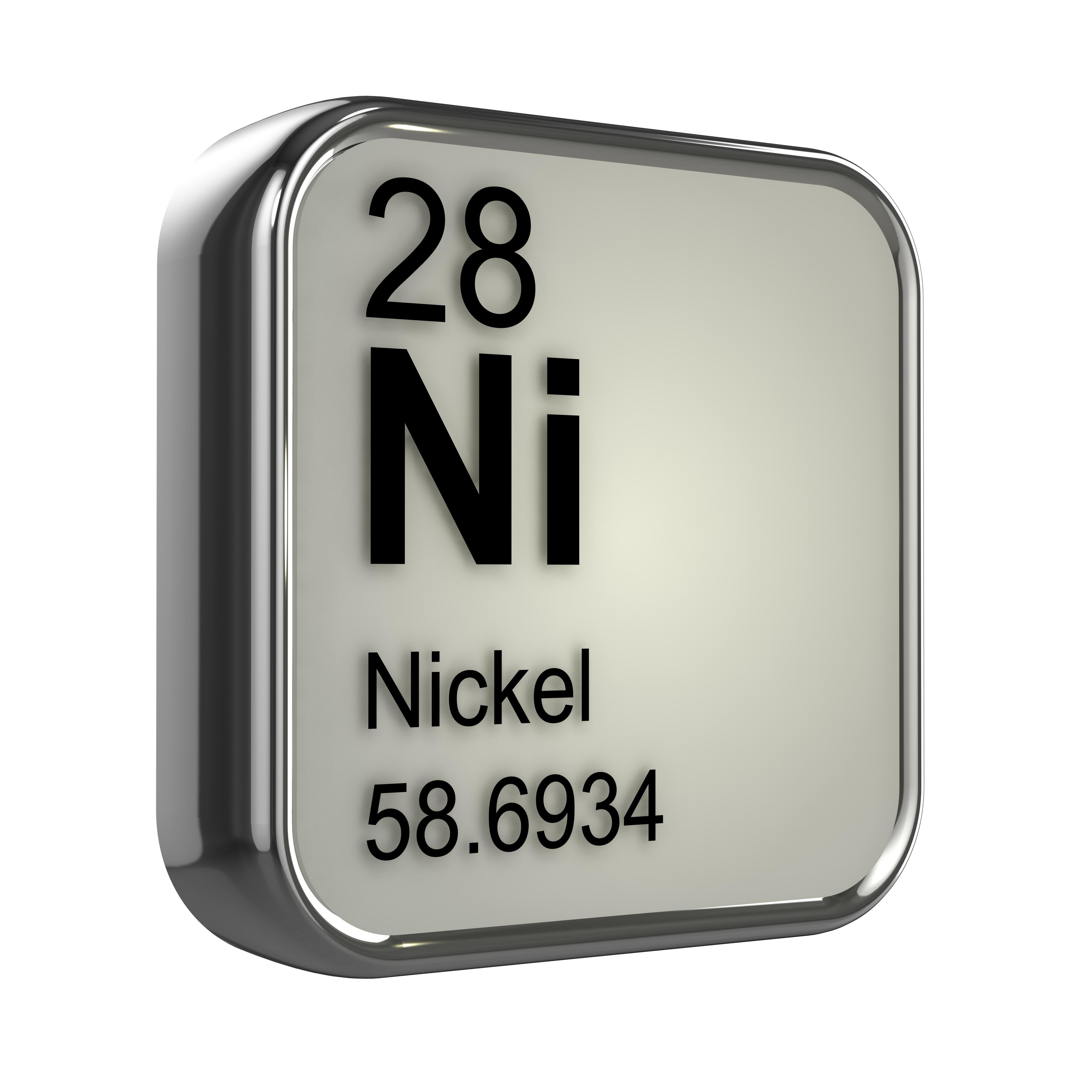 ARMI Nickel Alloy CRMs